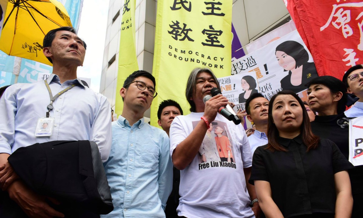 From left: Pro-democracy lawmakers Edward Yiu, Nathan Law, Leung Kwok-hung and Lau Siu-lai. Photo: Lau Siu -lai@Facebook