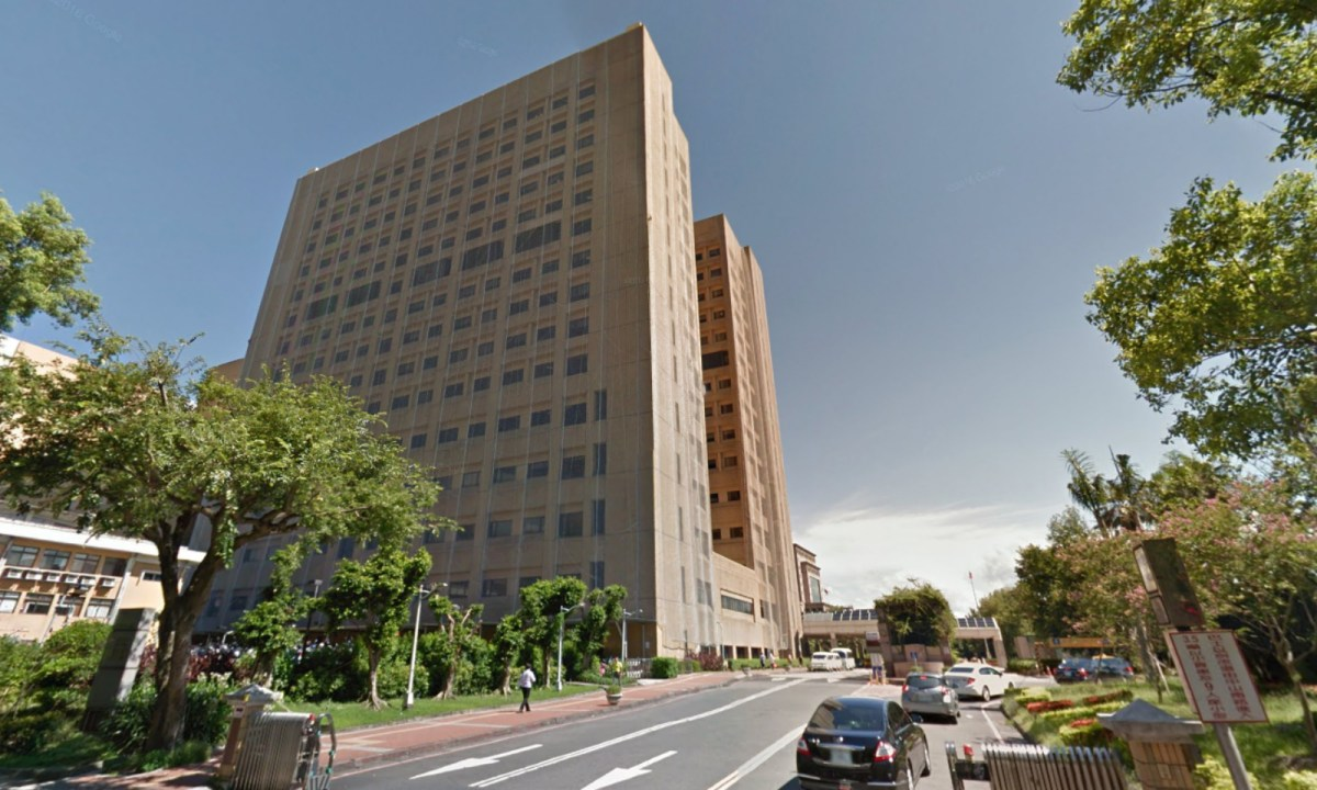 The National Taiwan University Hospital in Taipei, where the Filipino man's ashes were held for nearly two years. Photo: Google Maps