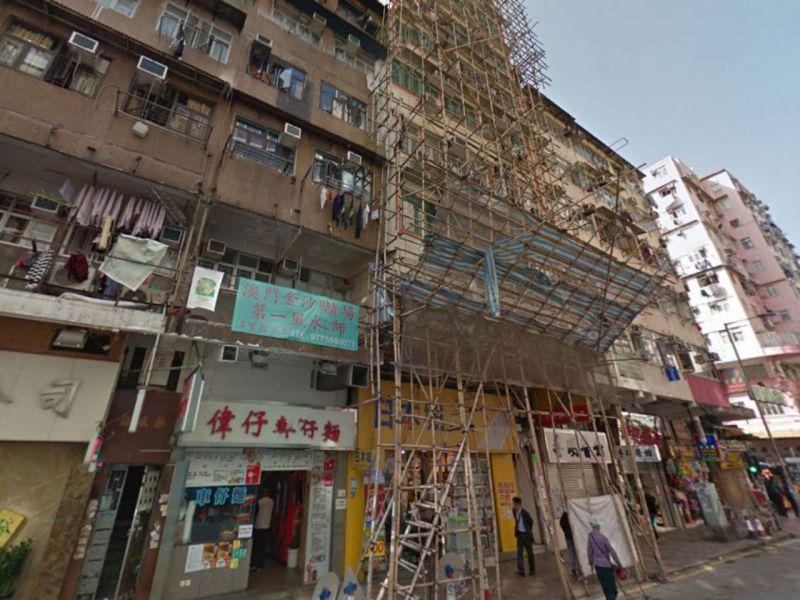 Un Chau Street in Sham Shui Po. Photo: Google Maps