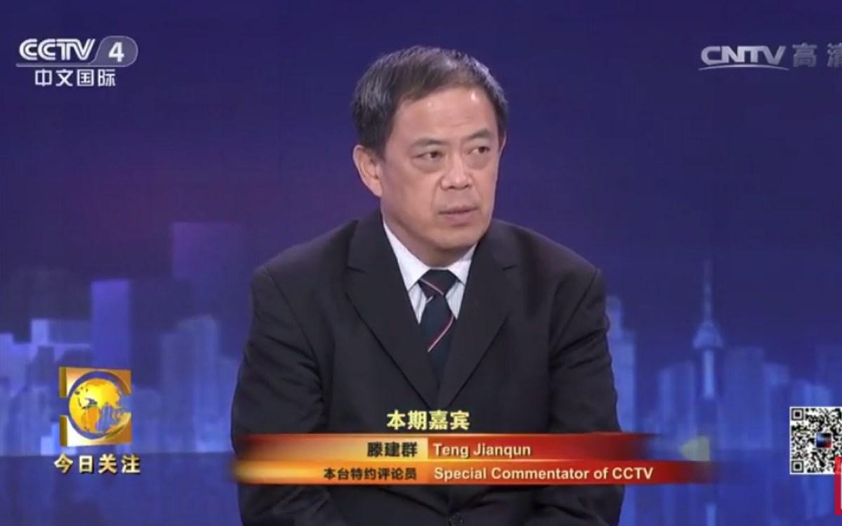 CCTV commentator Teng Jianqun. Source: CCTV