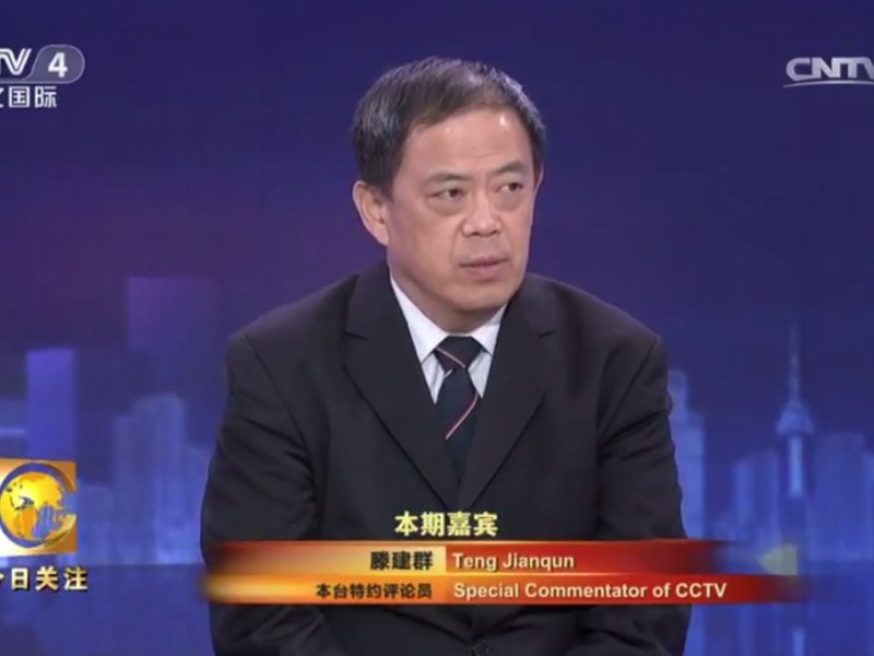 CCTV commentator Teng Jianqun. Source: CCTV