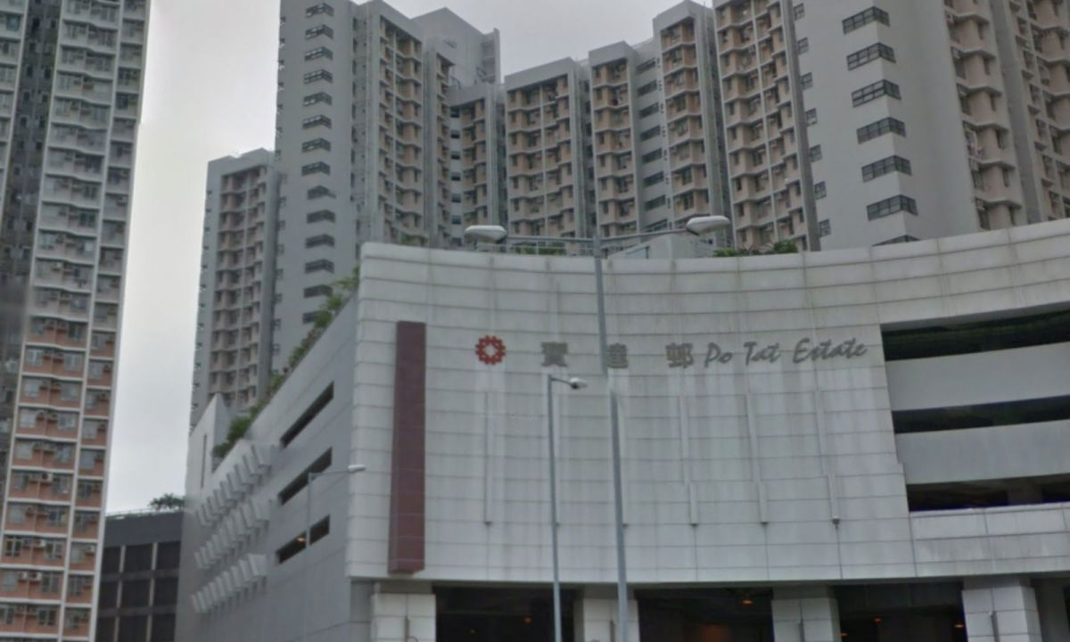 Sau Mau PIng in Kowloon. Photo: Google Maps