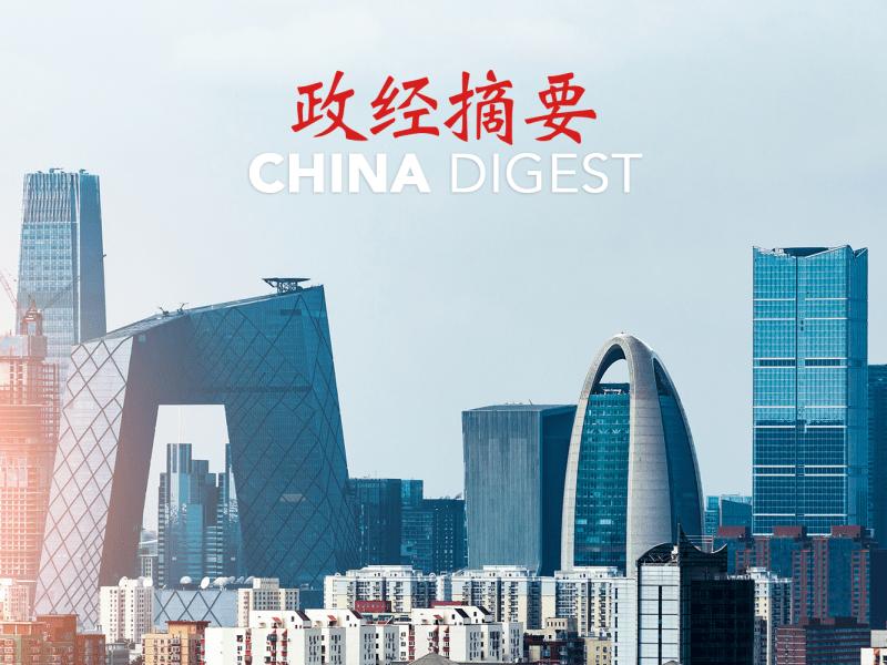 China Digest 06