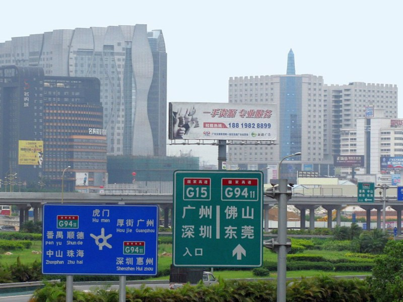 Dongguan was once a popular place for Hong Kong men to spend their weekend. Photo: Wikimedia Commons, Aimaimyi