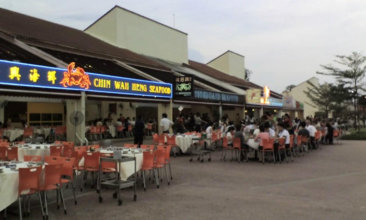 East Coast Seafood Centre, Singapore. Photo: Wikimedia Commons