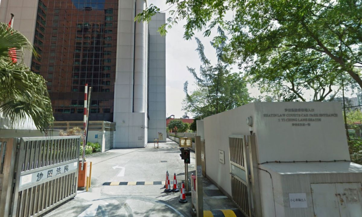 The Shatin Magistrates' Court in the New Territories. Photo: Google Maps