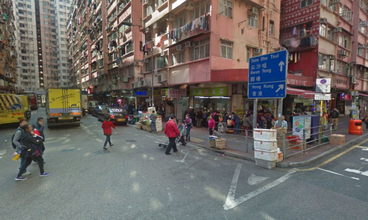 Hung Hom in Kowloon. Photo: Google Maps