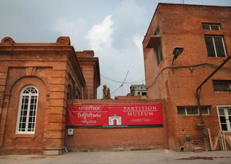 The Partition Museum opened this week in the northern Indian border city Amritsar. Photo: indiatvnews.com