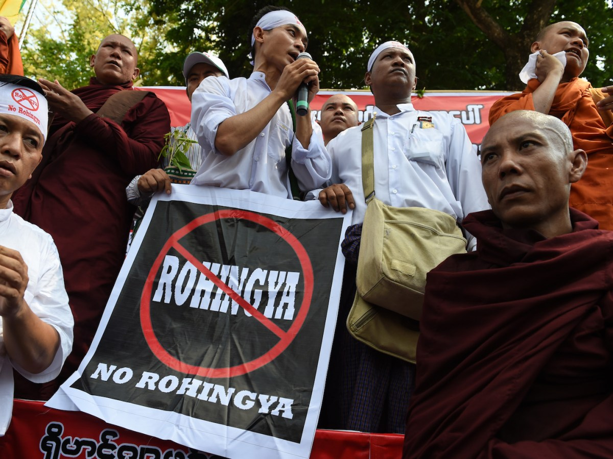 Supporters and monks belonging to the hardline Buddhist group Ma Ba Tha rally to the US embassy in Yangon on April 28, 2016.   Photo: AFP/Romeo Gacad