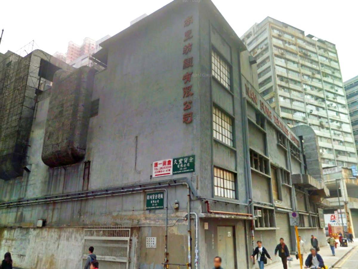 The 63-year-old Nan Fung textile factory is being revitalized as The Mills. Photo: Asia Times