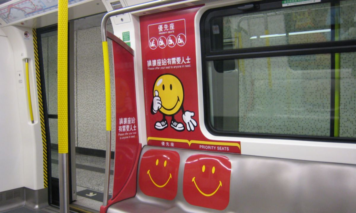An MTR train in Hong Kong. Photo: Wikimedia Commons, Andyhyleung
