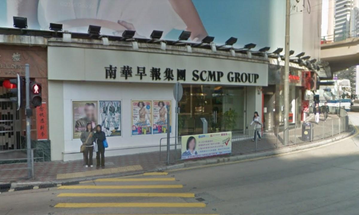 South China Morning Post. Photo: Google Maps