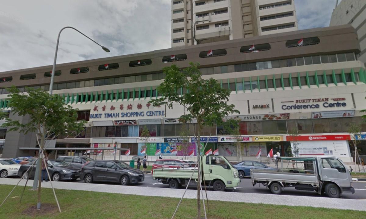 Bukit Timah Shopping Centre, Singapore. Photo: Google Maps