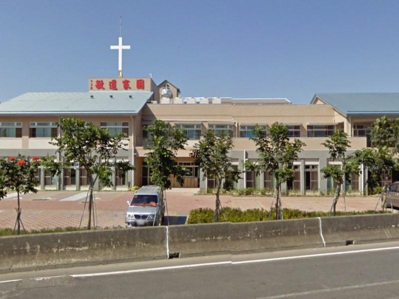 Francis Home, Puzi city, Chiayi county, Taiwan. Photo: Google Maps