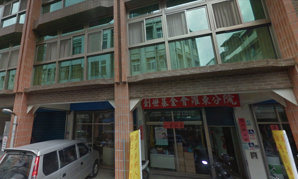 The Luodong branch of the Genesis Social Welfare Foundation in Yilan, Taiwan. Photo: Google Maps