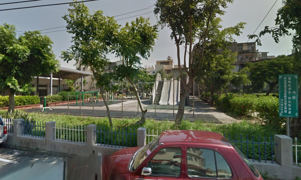 Zhonghua Park, Hukou, Hsinchu county, Taiwan. Photo: Google Maps