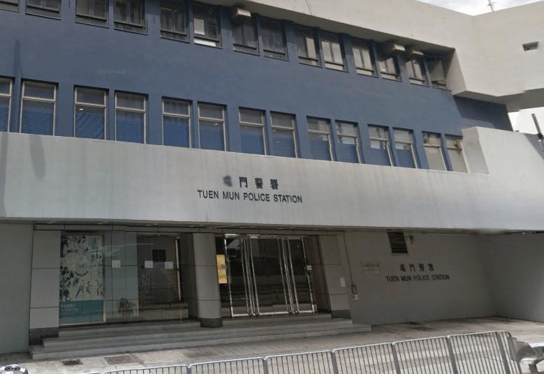 Tuen Mun Police Station,  New Territories. Photo: Google Maps