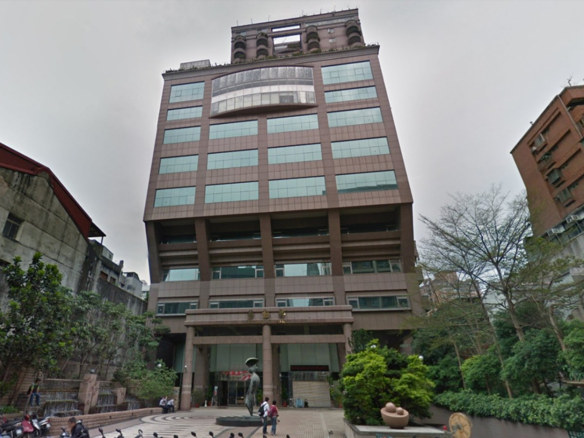 The Ministry of Labor (MOL) in Taipei, Taiwan. Photo: Google Maps