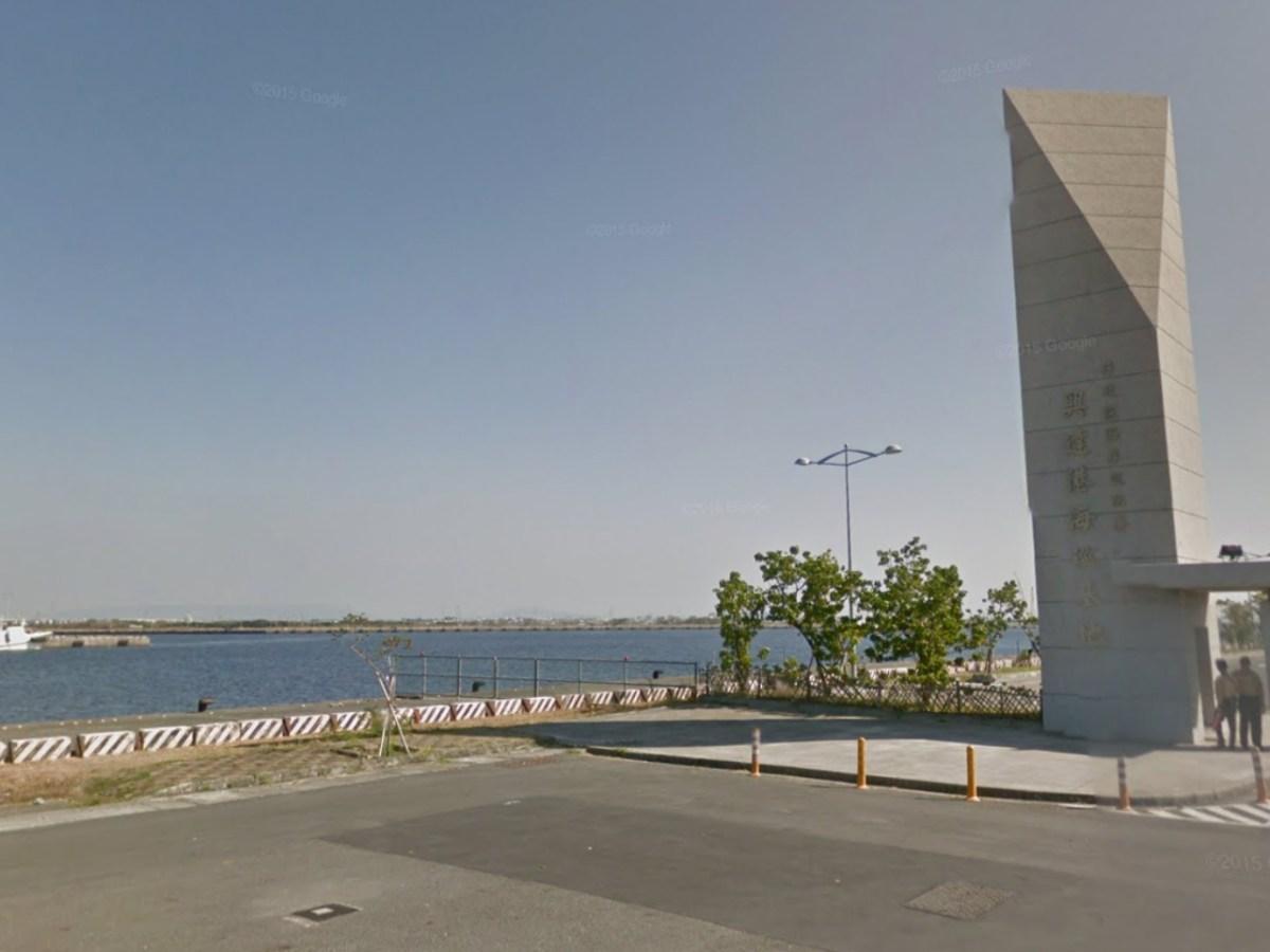 The Coast Guards' Southern Coastal Patrol Office in Kaohsiung, Taiwan. Photo: Google Maps