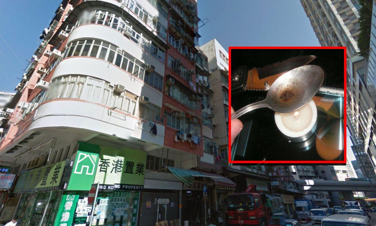 Tai Kok Tsui in Kowloon. Photos: Google Maps, Wikimedia Commons