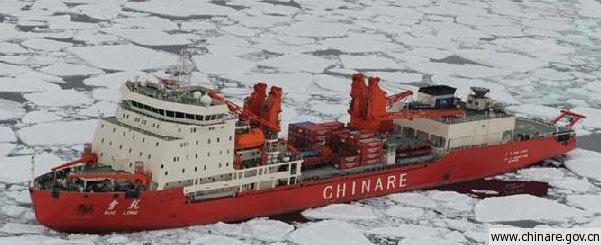 The Xue Long icebreaker made made China's first circumnavigation of the Arctic in 2017. Photo: China govt media