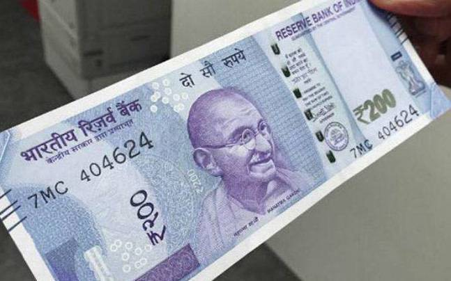 Speculative image of the new Rs200 note that is making the rounds on social media. Photo: indiayoday