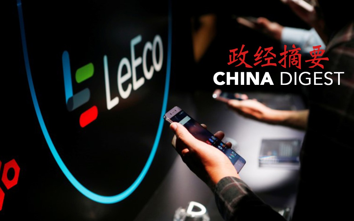 LeEco's new Le Pro3 phone is on display during a press event in San Francisco, California, U.S. October 19, 2016.  Photo: Reuters/Beck Diefenbach