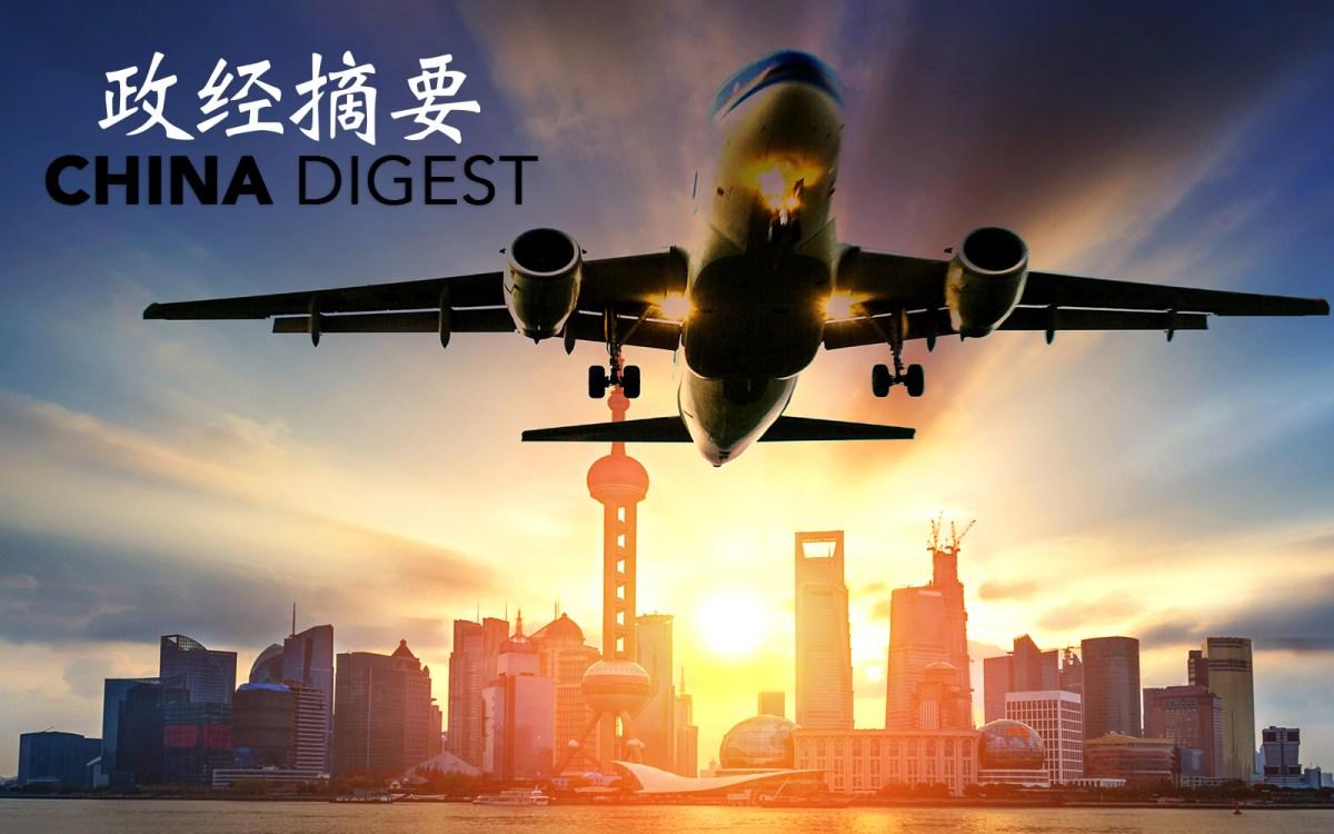 China Digest 22