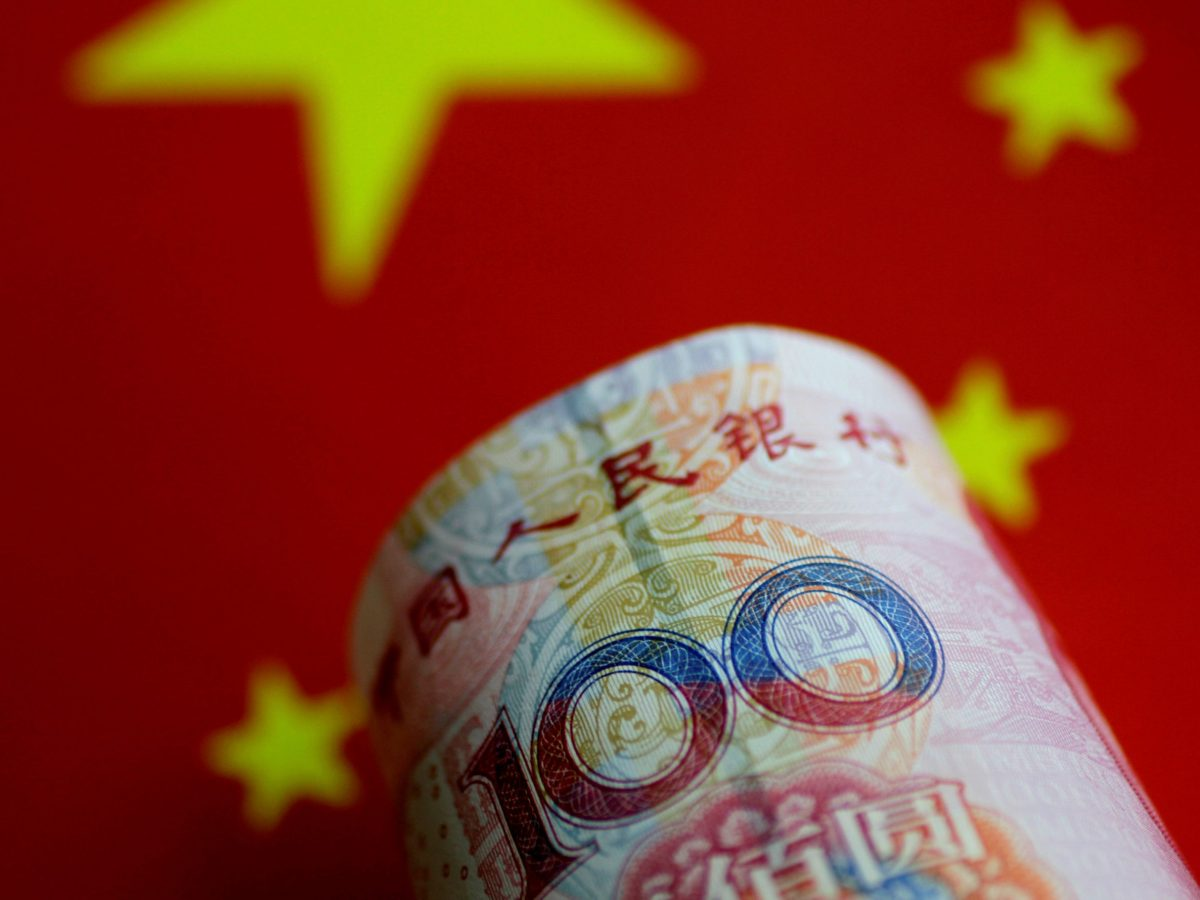 A China yuan note is seen in this illustration photo May 31, 2017.   Photo: Reuters/ Thomas White /Illustration/File Photo