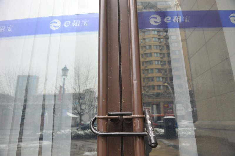 A closed branch office of Ezubao is seen in Hangzhou, Zhejiang province, on February 1, 2016. Photo: Reuters