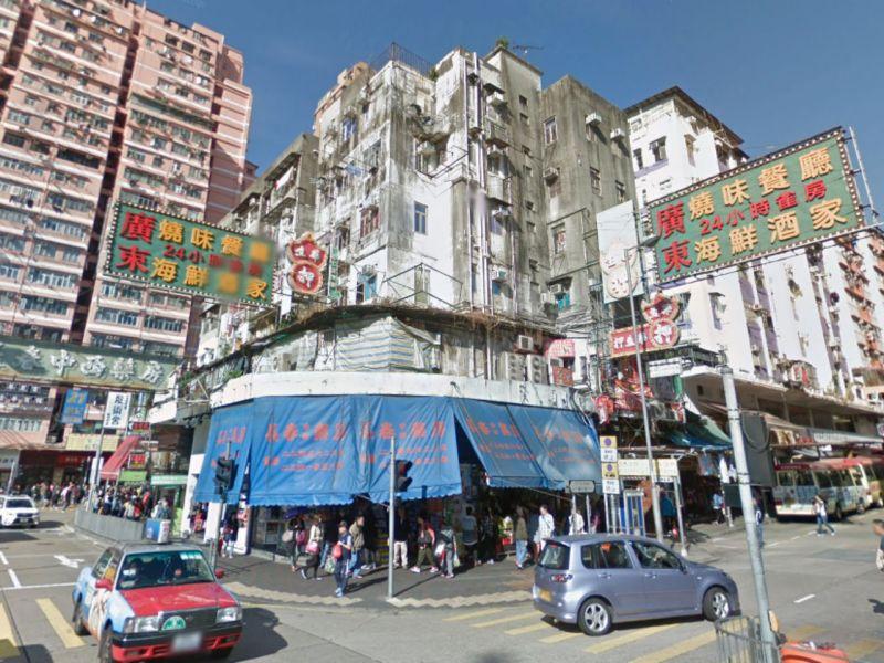 Kwun Tong, Kowloon. Photo: Google Maps