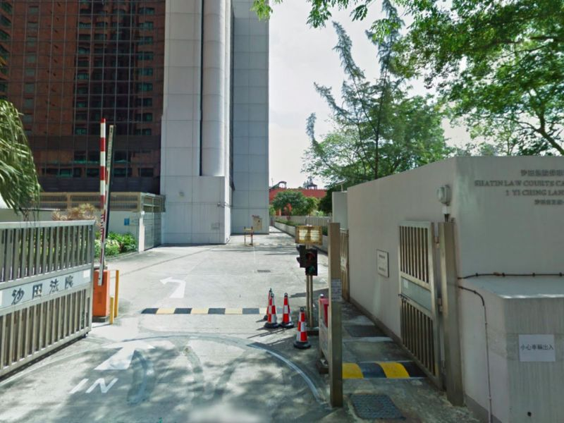 Sha Tin Law Court. Photo: Google Maps