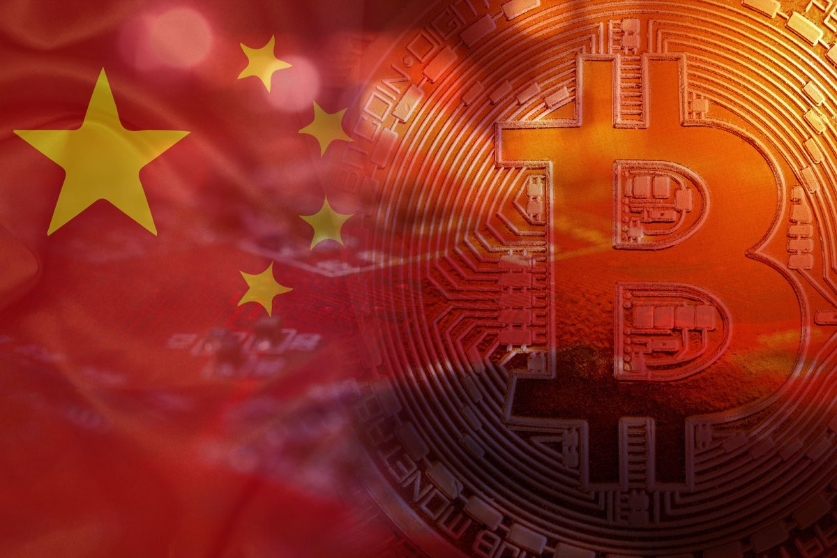 The People's Bank of China deputy governor Pan Gongsheng told a recent conference that 'virtual money has become an accomplice to all kinds of illegal and criminal activities.' Photo: iStock