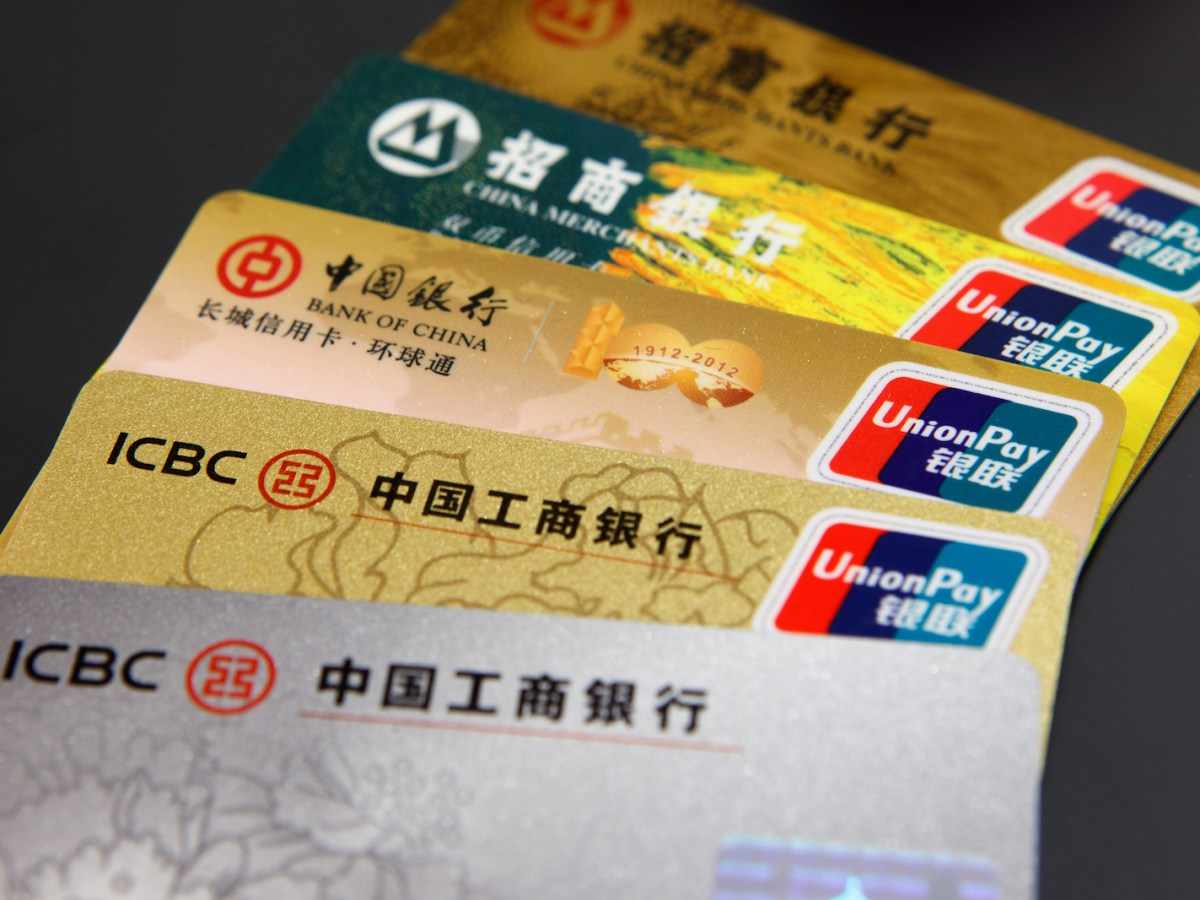 Credit cards issued by China UnionPay and Industrial and Commercial Bank of China(ICBC), Bank of China(BOC), China Merchants Bank(CMB). Photo: iStock