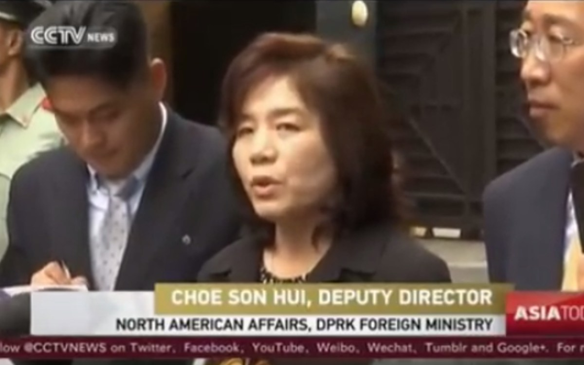 Choe Son Hui, director of the North Korean foreign ministry's US affairs department. Source: CCTV