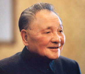 Former Chinese leader Deng Xiaoping Photo: People.com.cn