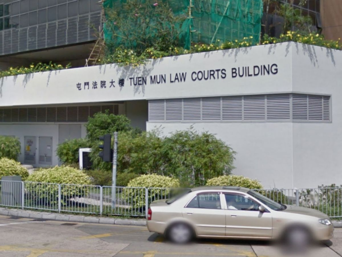 Tuen Mun Magistrates' Court in the New Territories. Photo: Google Maps