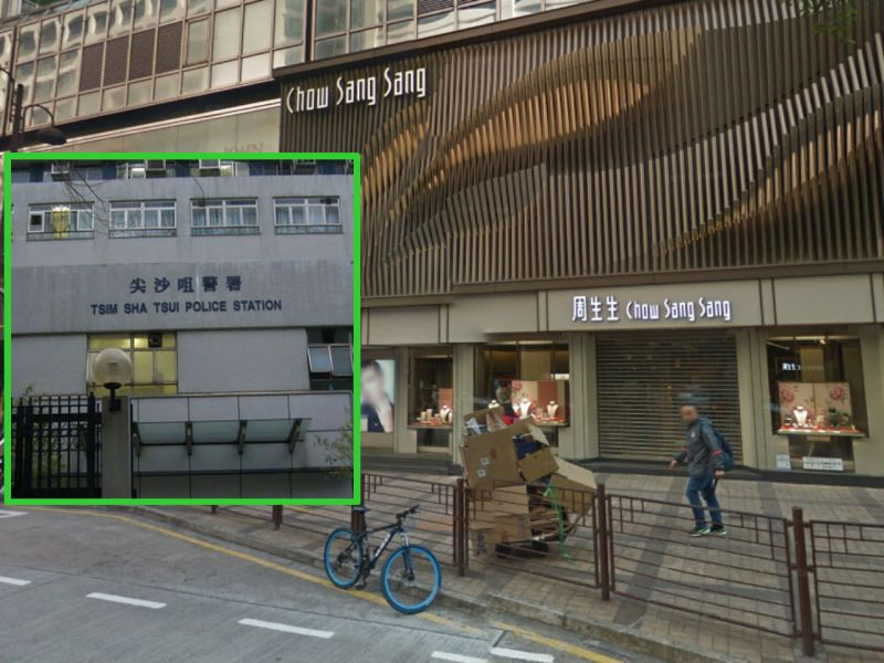 Chow Sang Sang jewelry store, where the heist occurred, and Tsim Sha Tsui police, inset. Photo: Google Maps, Wikimedia Commons