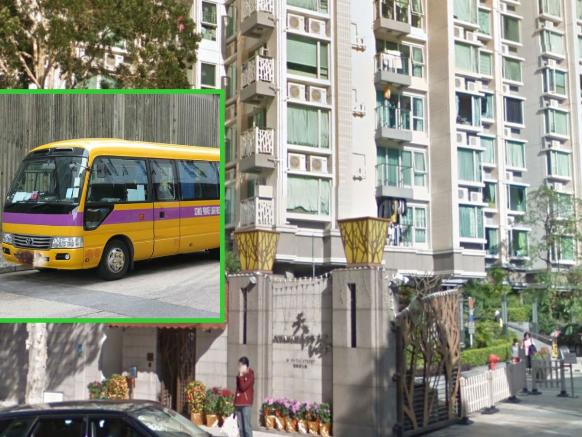 Ma On Shan in the New Territories. Photos: Google Maps, Wikipedia, Wpcpey
