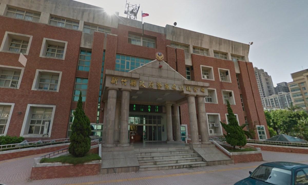 Zhubei precinct police bureau in Hsinchu County in northern Taiwan. Photo: Google Maps