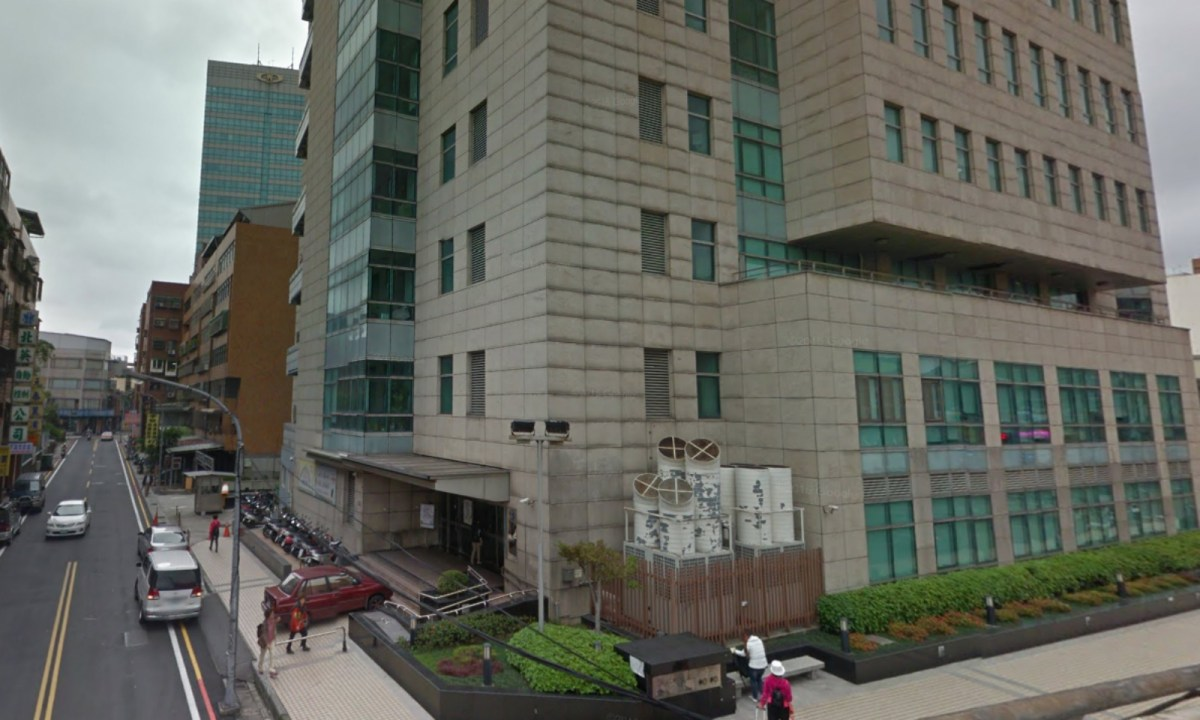 The Office of Labor Inspection, Taoyuan, Taiwan. Photo: Google Maps