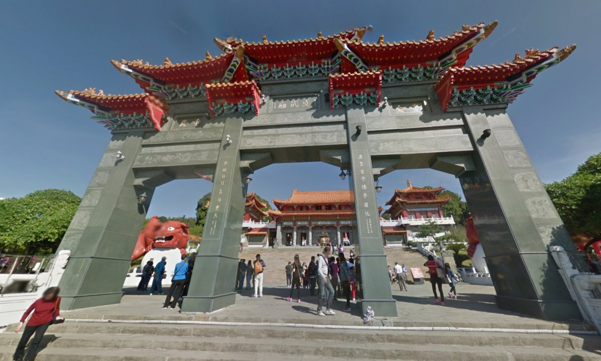 Wen Wu Temple at Sun Moon Lake in Nantou County, Taiwan. Photo: Google Maps