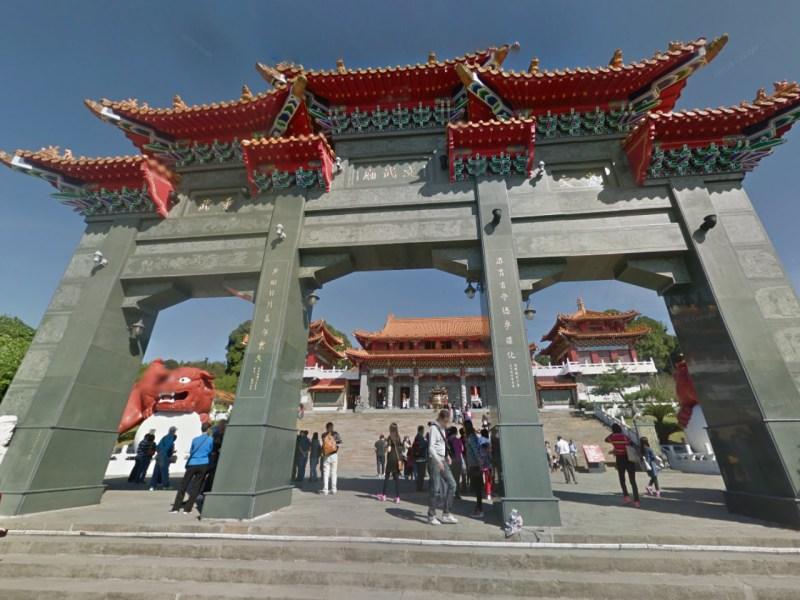 Wen Wu Temple at Sun Moon Lake in Nantou County, Taiwan. Photo: Google Maps