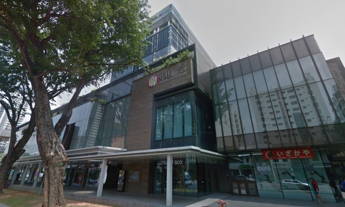 Zhongshan Mall, 20 Ah Hood Road, Singapore. Photo: Google Maps