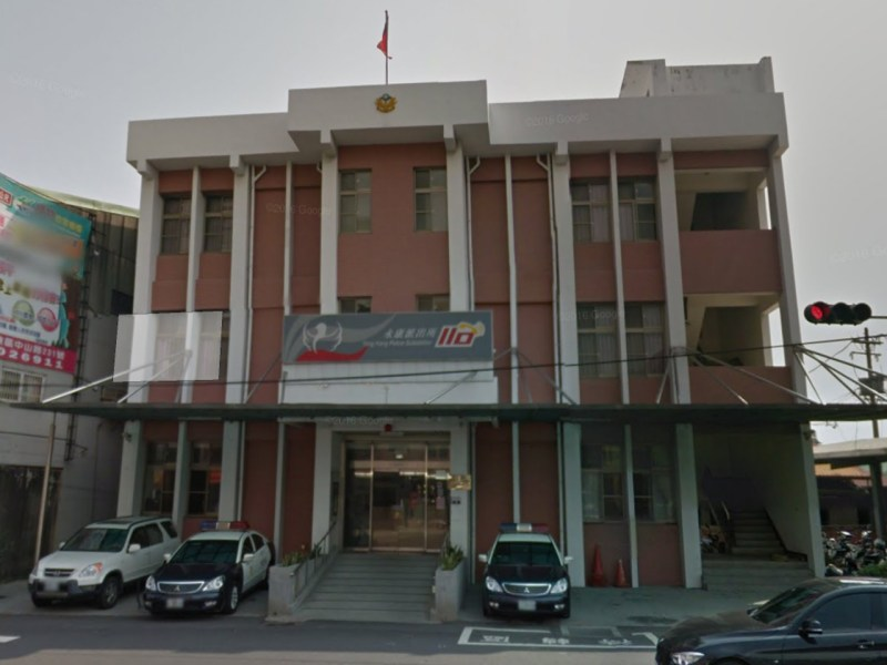 Yong Kang Police Substation in Tainan City, Taiwan. Photo: Google Maps