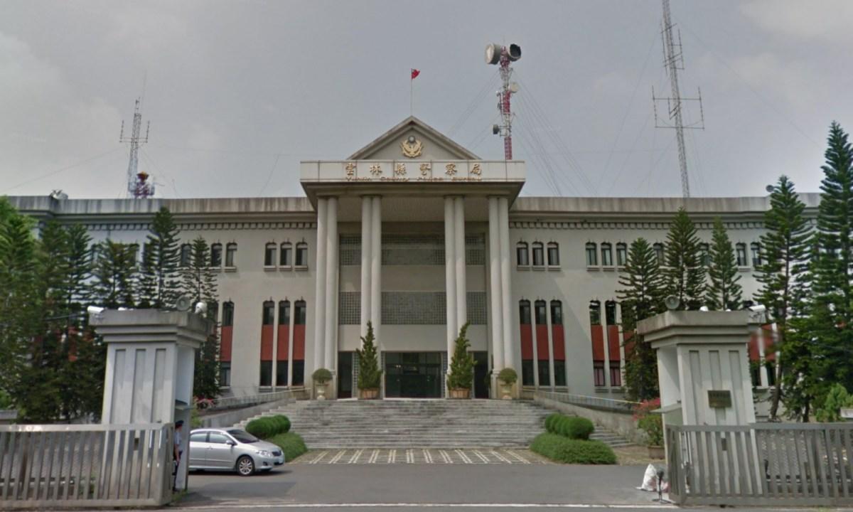 Yunlin County Police Bureau, Taiwan. Photo: Google Maps