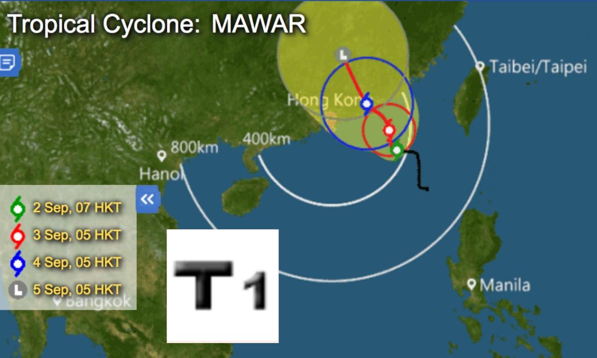 T1 typhoon signal Photo: Hong Kong Observatory