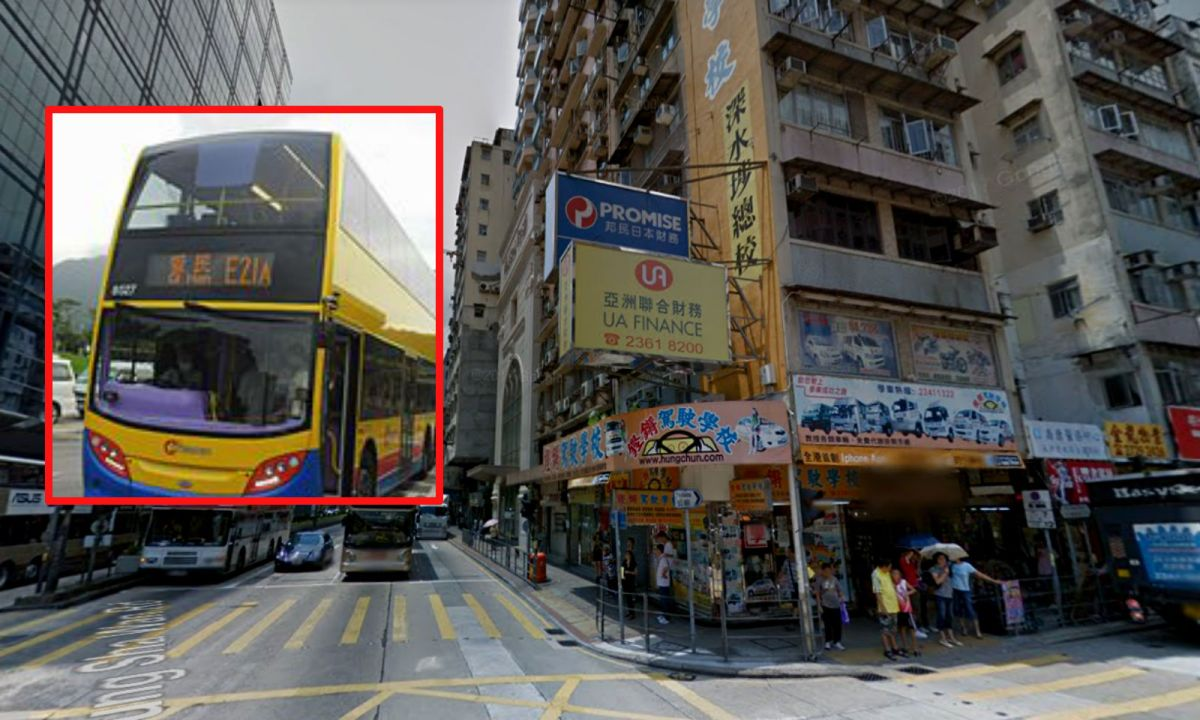 A fatal bus crash killed three and injured 29 people in Sham Shui Po on Friday. Photo: Google Maps, Wikipedia