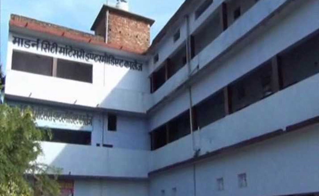 Modern City Montessori School in Uttar Pradesh's Deoria district. Photo: NDTV