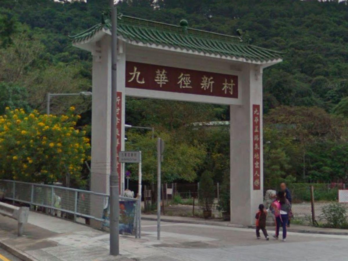 Kau Wah Keng New Village, Kwai Chung, in the New Territories. Photo: Google Maps
